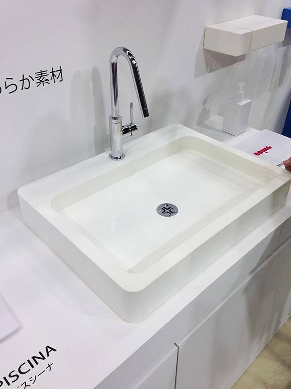 Boing(スペイン)のやわらかい洗面台