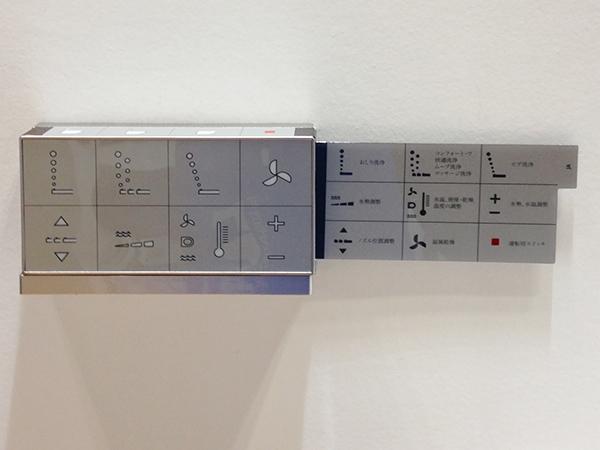 DURAVIT(ドイツ)初のスタルクデザインウォッシュレットトイレのリモコン