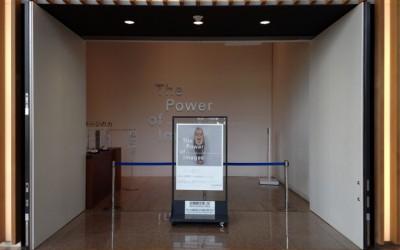 【お勧め展覧会】「イメージの力」国立新美術館~ 6月9日(月)