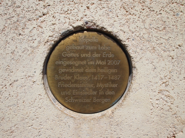 ブルーダー・クラウス・フィールド・チャペル(Bruder Klaus Feldkapelle)