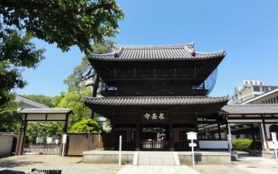 更新:ヴィンテージマンションアーカイブ(高輪・泉岳寺)