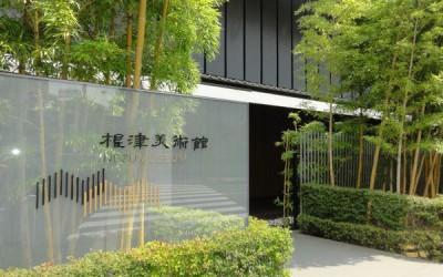 更新:ヴィンテージマンションアーカイブ(港区・南青山)