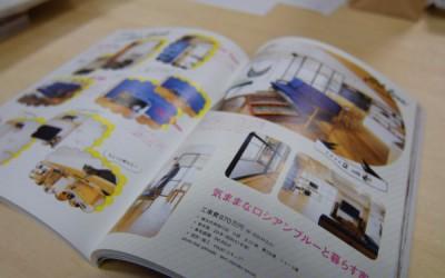 『リライフプラス vol.19』に「インナーテラスのある最上階暮らし」が掲載されました