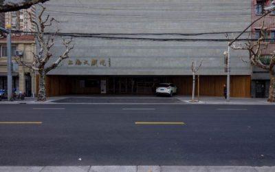 上海視察 1 : Shanghai New Theatre (Neri & Hu)