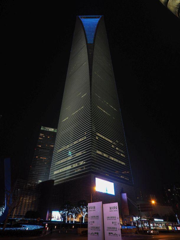 Park Hyatt Shanghai 夜景