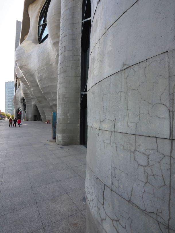 Himalayas Center 外壁